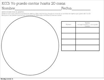 CCSS Kindergarten Math assessment. CCSS Examenes para matemática Kindergarten