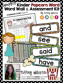 CCSS Kindergarten Popcorn Word Wall & Sight Word Assessment Kit