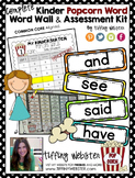 CCSS Kindergarten Popcorn Word Wall & Sight Word Assessment Kit