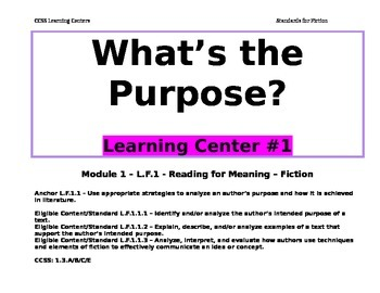CCSS Learning Centers for Fiction