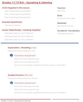 CCSS Lesson Plan Template - 11th/12th Grade ELA Bundle