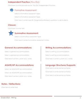 CCSS Lesson Plan Template - 6th Grade ELA - Writing
