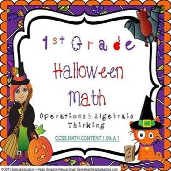 Halloween Math CCSS.MATH.CONTENT.1.OA.A.1 SPED/ELD/VI