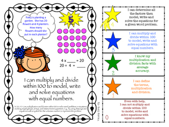 CCSS Math Goals with Graphics & Rubrics for Gr 3 & Self-Monitoring Tool