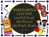 Common Core Kindergarten Math Goals with Graphics & 2 Rubrics