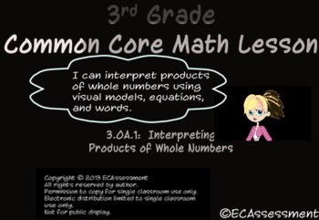 Common Core Math Lesson:  3.OA.1