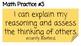 CCSS Math Practices - Student Friendly Language