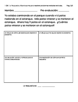 CCSS Math Pre- and Post-assessments in SPANISH  (Operations/Algebraic Thinking)