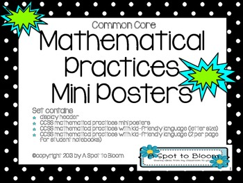 CCSS Mathematical Practices Mini Posters