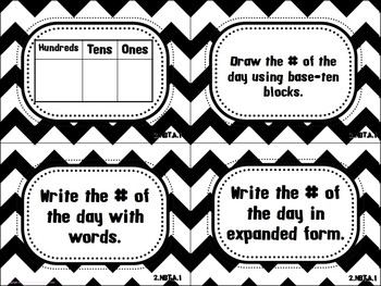 Black and White Chevron - Common Core Number of the Day Display Pack-2nd grade