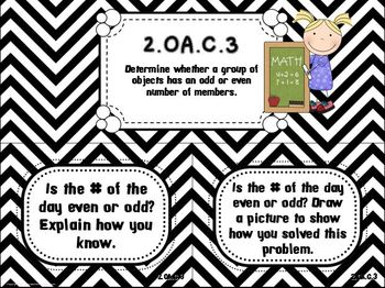 Skinny Chevron- Common Core Number of the Day Display Pack-2nd grade