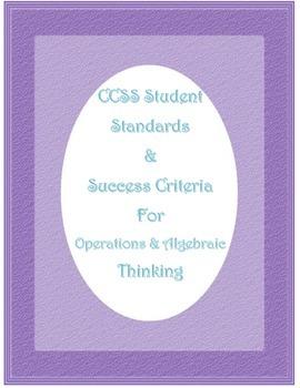 CCSS Operations and Algebraic Thinking 4th Grade