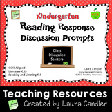 Kindergarten CCSS Reading Question Prompts for Whole Group Discussion