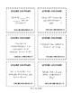 CCSS General Reading Question Set: Grade 6