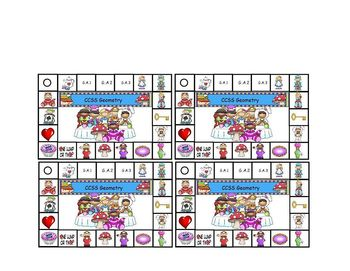 Common Core Reward Punch Cards Second Grade