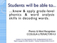 CCSS SWBAT Learning Goals Posters Grade 4 Reading: Foundational Skills