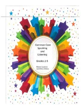 CCSS Speaking & Listening Unit Grades 2-5