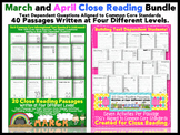 March and April Close Reading and Text Evidence Combo Pack {100% Aligned}