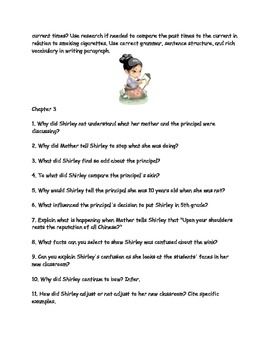 "CCSS Text Based Novel Questions ""In the Year of the Boar and Jackie Robinson"""