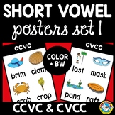 CCVC AND CCVC WORD LIST WITH PICTURE DISPLAY ★ SHORT VOWELS WITH BLENDS POSTERS
