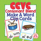 CCVC Initial Blend Make a Word Clip Cards