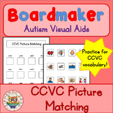 CCVC Matching Game - Boardmaker Visual Aids for Autism SPED
