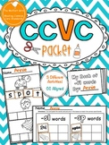 CCVC Packet! (Common Core Aligned)