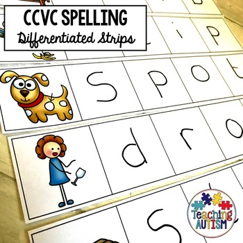 CCVC Spelling Cards