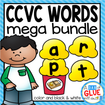 CCVC Word Building Activity Mega {Growing} Bundle