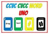 CCVC, CVCC Word Uno Like Card Game