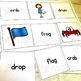 CCVC Word to Picture Matching Activity