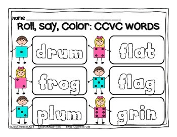 CCVC Words Roll, Say, Color Gametivity