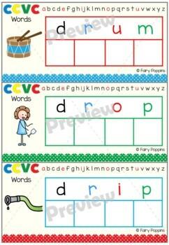 CCVC Words - Spelling Center