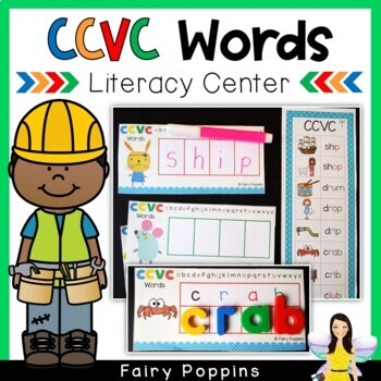 CCVC Words - Writing & Spelling Center