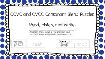 CCVC and CVCC puzzles - Read, Match, and Write