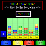 CCVC smartboard BUILDING BLOCK TOWER GAME - smartboard practise