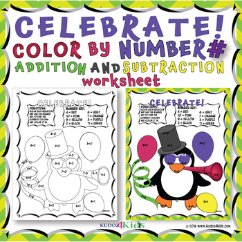 CELEBRATE NEW YEAR'S WITH A PENGUIN COLOR BY NUMBER FOR ADDITION AND SUBTRACTION