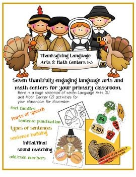 CENTERS GALORE! 7 Thanksgiving Themed Centers for Primary Classrooms