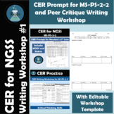 CER for NGSS Newton's 2nd Law Writing BUNDLE