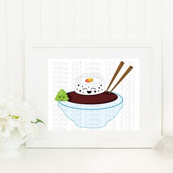 CF195 Sushi Bowl Cut File