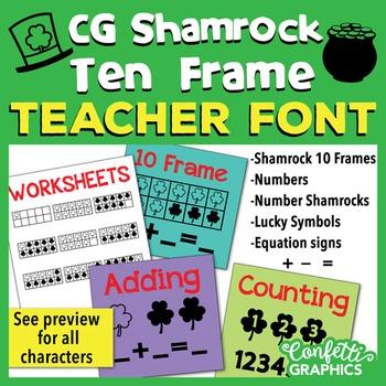CG Shamrock Ten Frame Math Teacher Font 10 Frame Clover March St. Patrick's Day
