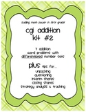 CGI Addition Word Problems for First Grade