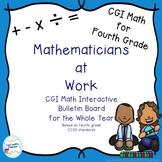 CGI Math Interactive Bulletin Board Fourth Grade