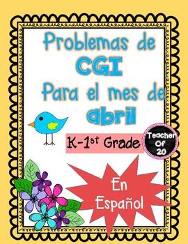 Spring CGI Problem of the Day Spanish {April}