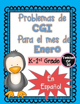 CGI Problem of the Day Spanish {January}