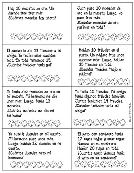 CGI Problem of the Day Spanish {March}