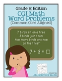 CGI Word Problems {Kinder Edition}