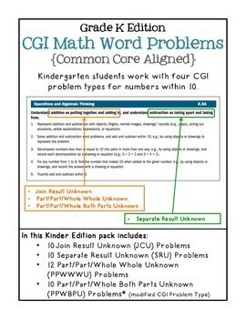 CGI Word Problems {Kinder Edition}