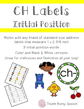 Articulation Labels CH Initial Position - for use with craftivities & flashcards