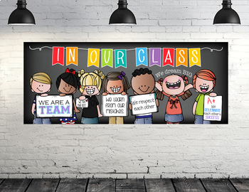 CHALK {melonheadz} - Classroom Decor: LARGE BANNER, In Our Class - BOLD